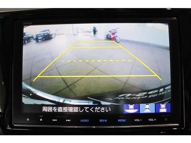 アブソルート・EXホンダセンシング 純正8インチナビ TV リア席モニター(17枚目)