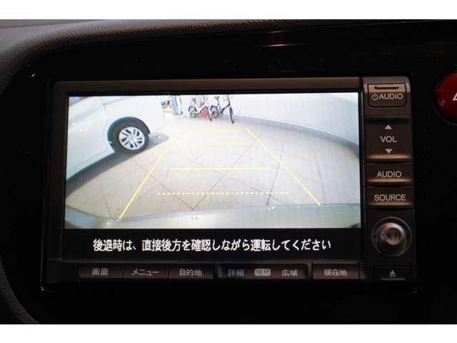 L 純正ナビ TV Bカメラ ETC Cポール(16枚目)