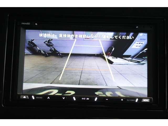 スパーダ ホンダセンシング 社外ナビ Bカメラ TV 両パワスラ ETC AW 横滑り防止装置 ナビTV オートエアコン Bカメ LEDライト クルコン キーレス ETC メモリーナビ スマートキー ワンセグ 3列シート ABS(15枚目)