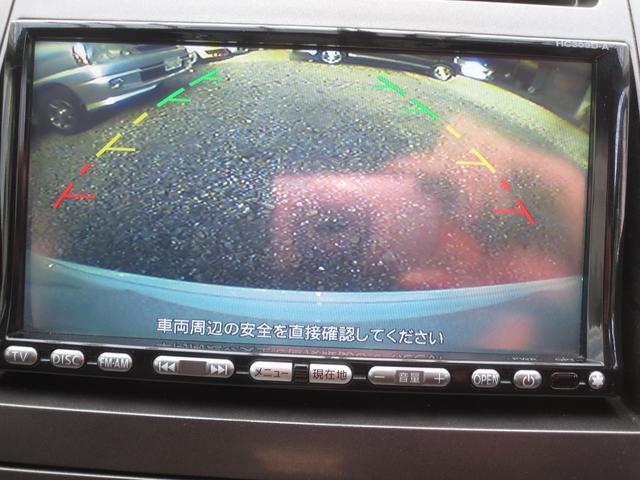 日産 ラフェスタ ライダー 電動スライドドア HDDナビテレビ バックモニター