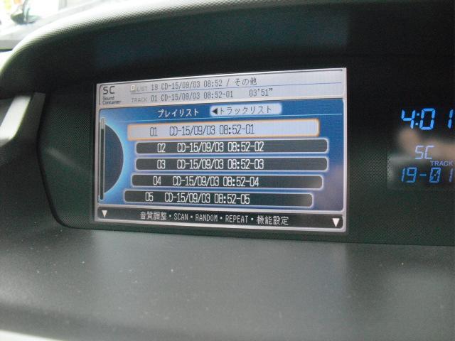 ホンダ オデッセイ アブソルート HDDナビ アルパインフリップダン 車高調