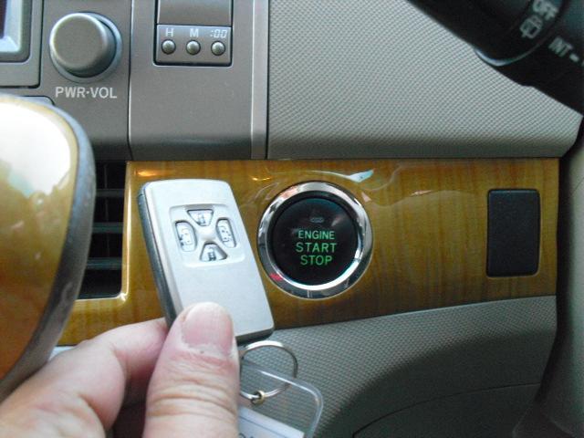 トヨタ エスティマ 2.4アエラス Gエディションナビスペシャル 後席モニター