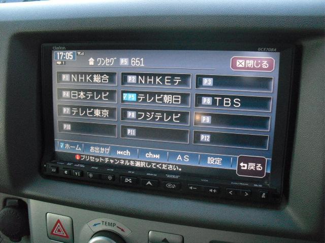 スズキ エブリイワゴン PZターボスペシャル HDDナビTV 両側自動ドア キーレス
