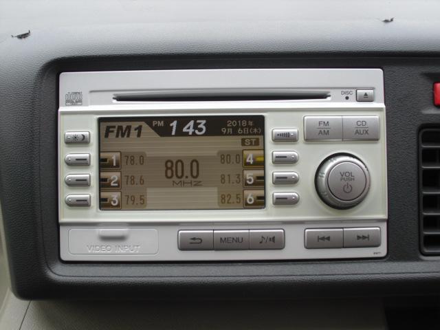 お問い合わせはグーネット無料通話ダイヤル 0066-9700-5390までご連絡下さい(転送電話となりますので繋がるまでお時間頂く場合が御座います。)