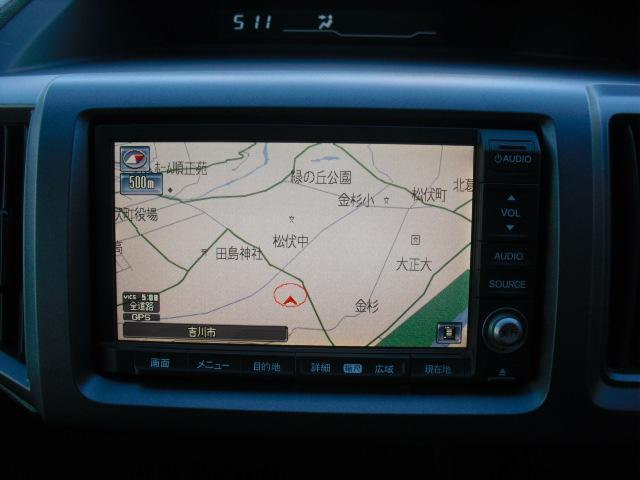Z HDDナビTV 後席モニター 両側自動ドア スマートキー(16枚目)