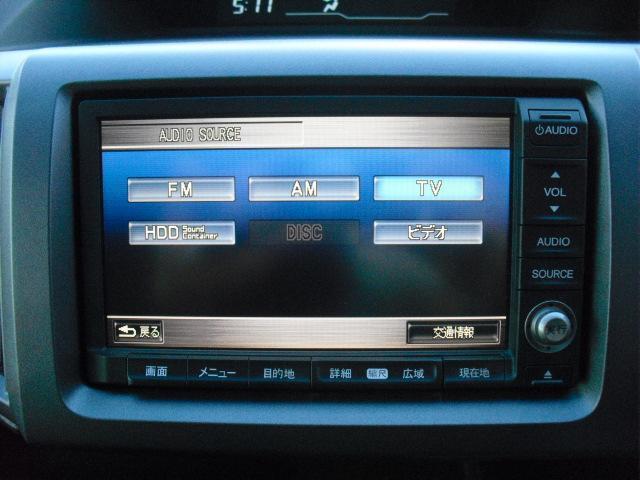 Z HDDナビTV 後席モニター 両側自動ドア スマートキー(18枚目)