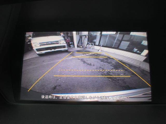 アブソルート HDDインターナビ 車高調 HID 保証付(16枚目)