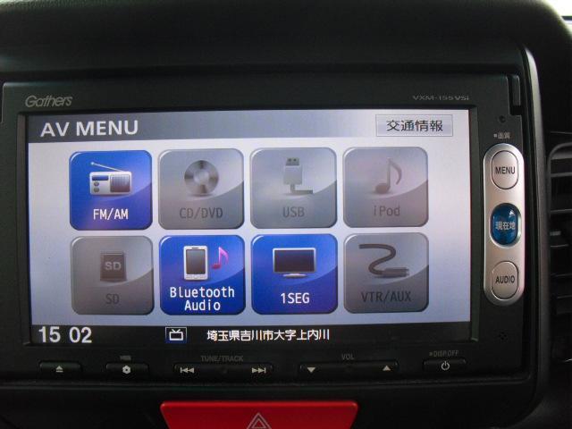 2トーンカラースタイル G SSパッケージ SDナビTV(17枚目)