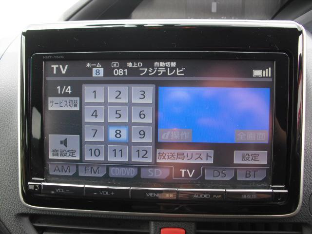 ハイブリッドX 純正ナビTV/自動ドア/Bカメラ/ETC(20枚目)