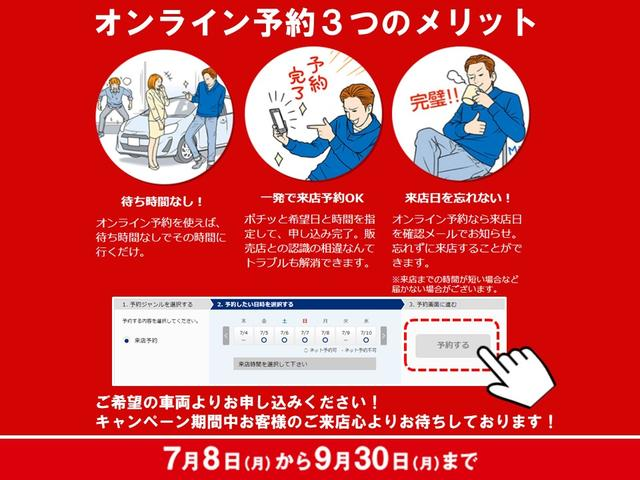 L 純正SDナビ/TV/ETC/スマートK/走行8000K(3枚目)