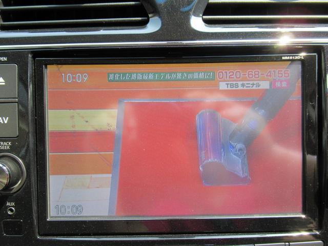 ハイウェイスター S-ハイブリッド 8型SDナビ/TV(18枚目)
