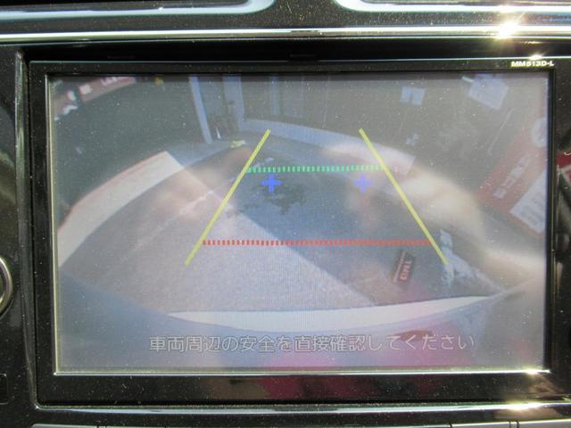 ハイウェイスター S-ハイブリッド 8型SDナビ/TV(19枚目)