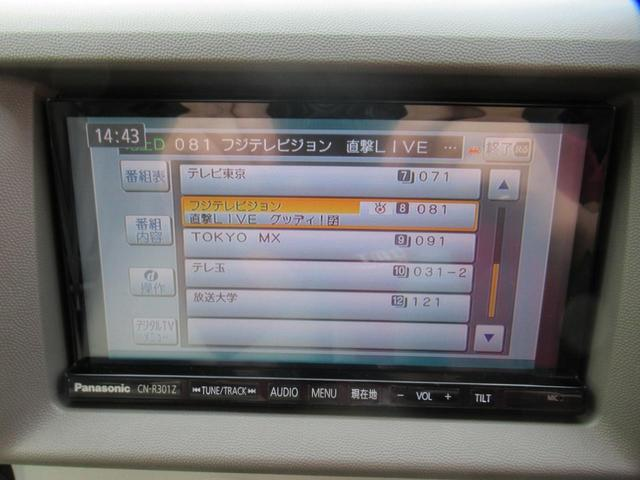 PZターボスペシャル4WD ハイルーフ SDナビ/両自動ドア(17枚目)