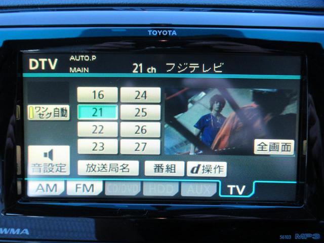 250G リラックスセレクション HDDナビ/フルセグ(18枚目)