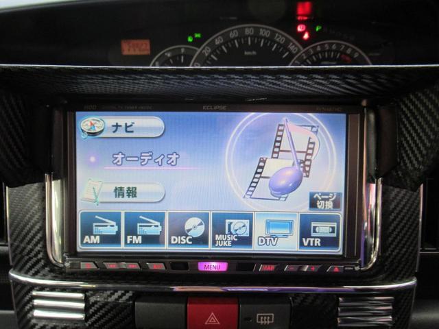 カスタムRS HDDナビ/地デジ/自動ドア/17AW/車高調(19枚目)