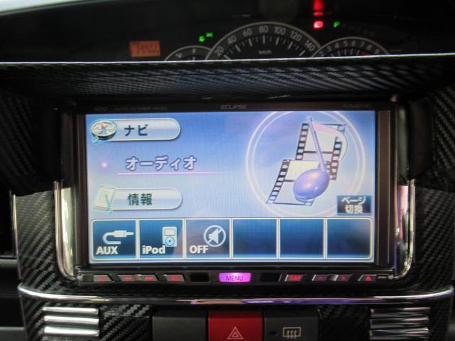 カスタムRS HDDナビ/地デジ/自動ドア/17AW/車高調(20枚目)