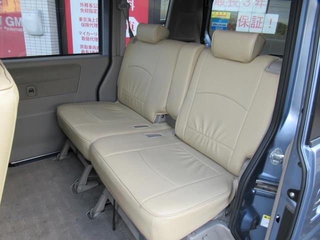 「スズキ」「エブリイワゴン」「コンパクトカー」「埼玉県」の中古車19