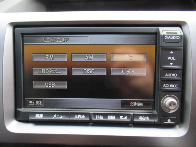 「ホンダ」「ステップワゴンスパーダ」「ミニバン・ワンボックス」「埼玉県」の中古車18