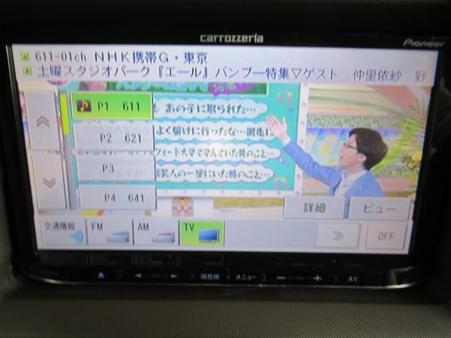 PCハイルーフ/メモリーナビTV/キーレス/(14枚目)