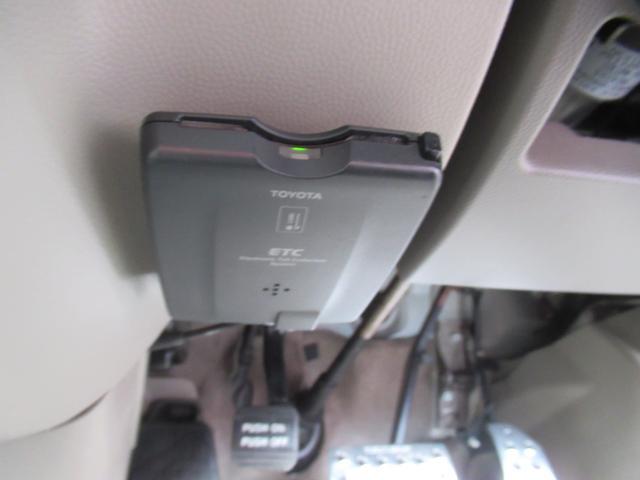 PZターボスペシャル ハイルーフ/メモリーナビ/地デジ/両側自動ドア/キーレス/ETC/バックカメラ/HID/(20枚目)