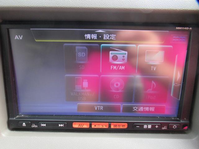 G ターボ/ハイルーフ/SDナビ/フルセグ/Bluetooth/キーレス/ETC/HID/ワンオーナー/保証付(15枚目)