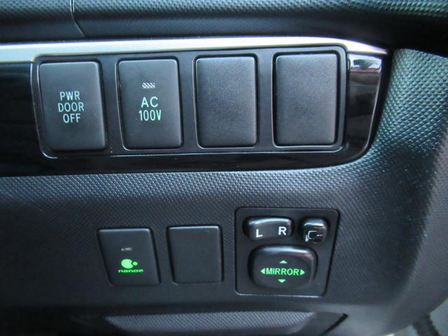 アエラス プレミアムエディション アルパインBIG-X9インチSDナビ/フルセグTV/後席10インチフリップダウンモニター/バックカメラ/両側自動ドア/黒ハーフレザーシート/19インチAW/ETC/HID/スマートキー/(14枚目)