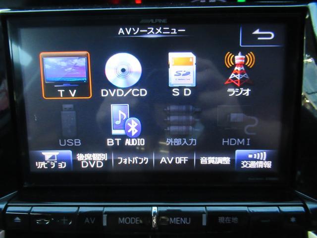 アエラス プレミアムエディション アルパインBIG-X9インチSDナビ/フルセグTV/後席10インチフリップダウンモニター/バックカメラ/両側自動ドア/黒ハーフレザーシート/19インチAW/ETC/HID/スマートキー/(17枚目)