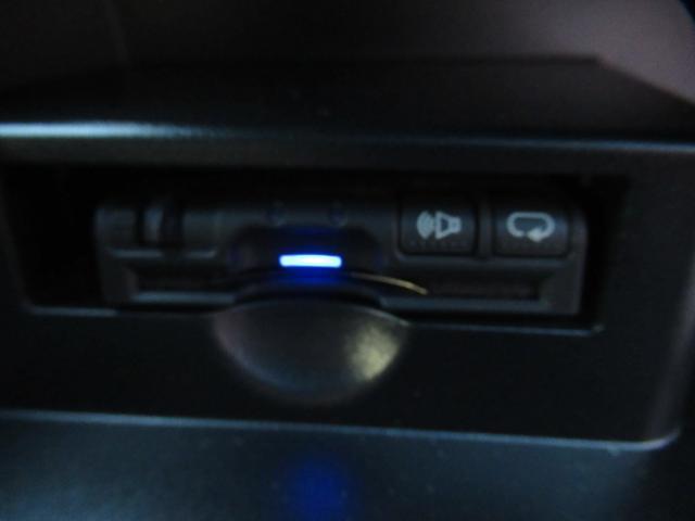 アエラス プレミアムエディション アルパインBIG-X9インチSDナビ/フルセグTV/後席10インチフリップダウンモニター/バックカメラ/両側自動ドア/黒ハーフレザーシート/19インチAW/ETC/HID/スマートキー/(20枚目)