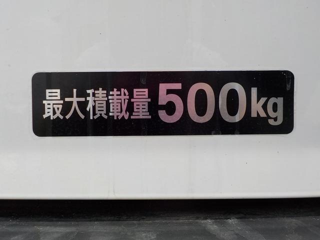 DX 300kgリフト付 最大積載量500kg(17枚目)