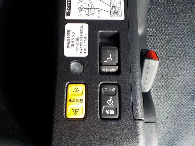 福祉車両 スロープタイプI 車いす2脚 電動ウィンチ TSS(18枚目)