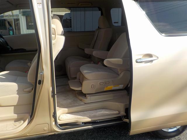 福祉車両 全自動サイドリフト ナビ Bカメラ ETC(19枚目)