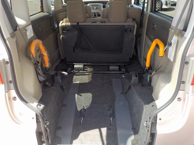 福祉車両 スローパー 後席あり4人乗り 電動固定装置(19枚目)