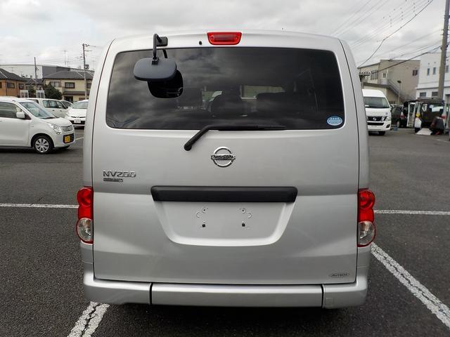 福祉車両 スロープ 6人・車いす1基 サイドステップ(6枚目)