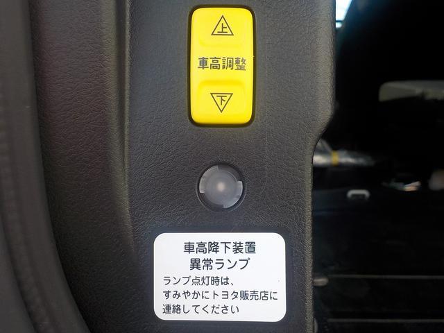 次に、この黄色いスイッチでニールダウンをします。