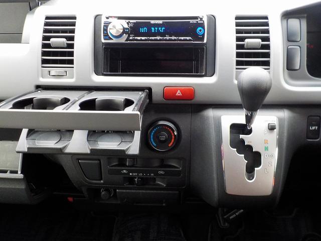 ウェルキャブ Bタイプ 車いす2脚リアリフト仕様 自動ドア(30枚目)