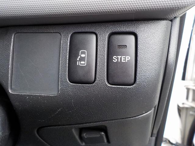 ウェルキャブ Bタイプ 車いす2脚リアリフト仕様 自動ドア(33枚目)