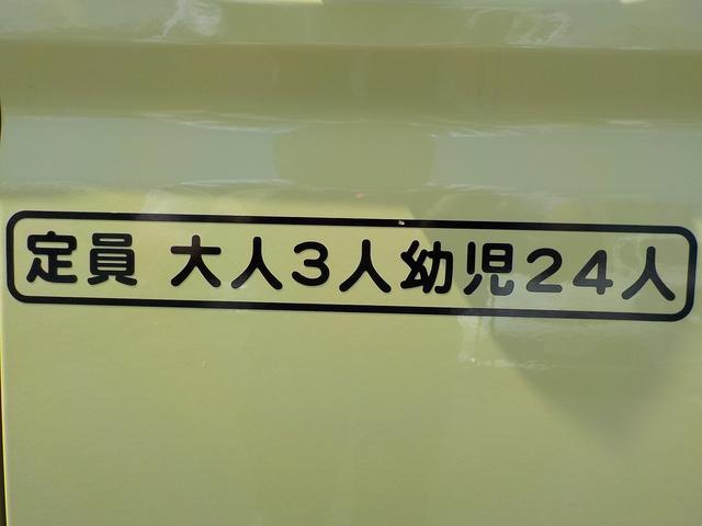 幼児バス 大人3名幼児24名 ナビBカメラ 幼児シートベルト(3枚目)