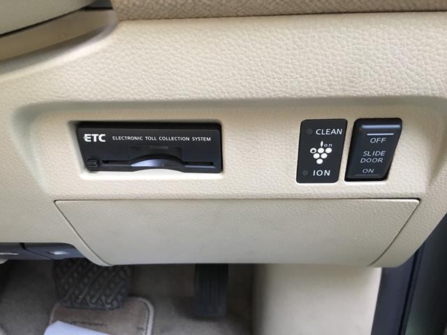 日産 ラフェスタ ハイウェイスター ビルトインETC 片側電動スライドドア
