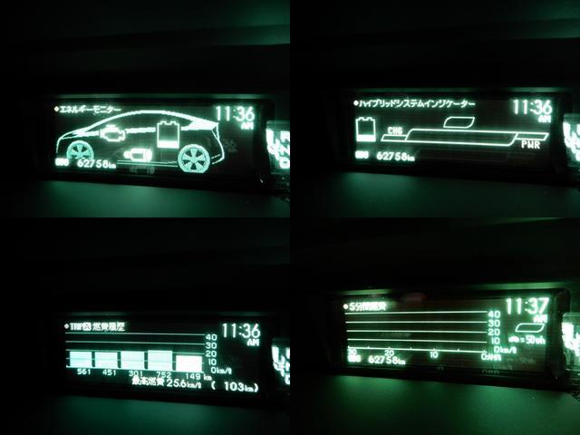 Sツーリングセレクション HDDナビBモニ1セグETC1オナ(17枚目)