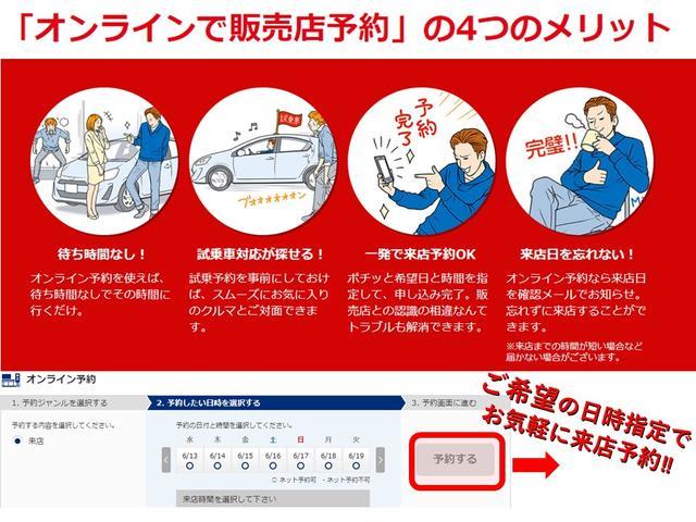 「三菱」「グランディス」「ミニバン・ワンボックス」「埼玉県」の中古車2