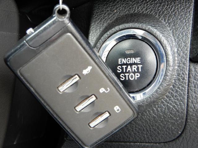 とっても便利なスマートキー♪キーを挿さずにボタンでエンジン始動&ドアロックの開閉が可能♪