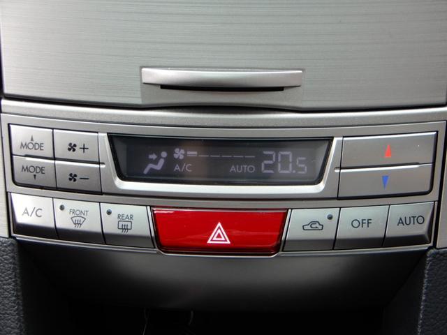 オートエアコン装備で車内はいつでも快適温度♪