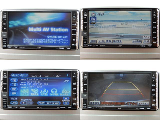 ナビは純正オプションHDDナビ搭載☆CDやDVDはもちろん、音楽録音機能付き♪AUXも付いておりますので、お手持ちの音楽プレーヤー等接続OK♪もちろんバックカメラも付いてます☆