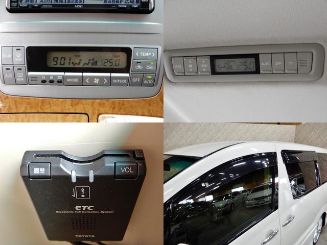 オートエアコン装備で車内はいつでも快適温度♪もちろん後席用エアコンもあります☆高速道路の必需品、ETCも付いております!
