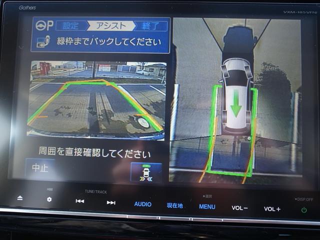 ホンダ オデッセイ アブソルートEXセンシング9型純ナビマルチカメラPアシスト