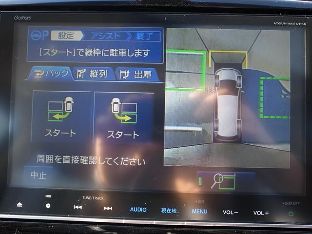 アブソルート・EXセンシング9型純ナビマルチカメラPアシスト(5枚目)