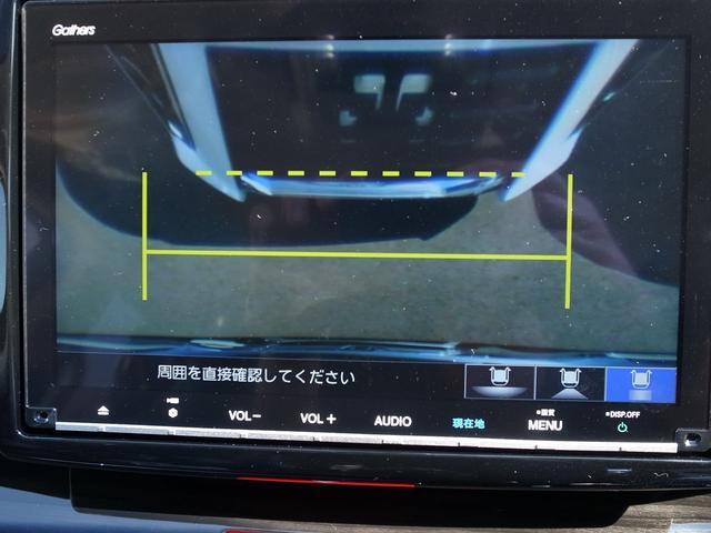 純正バックカメラ 画面右下のボタン操作で、状況に応じた3つのアングルで後方を確認できます。