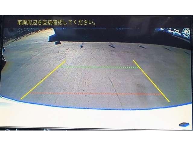 メーカーオプション純正バックカメラと連動致します。インテリジェントクリアランスソナーとバックカメラで後退の安心感がUPします。