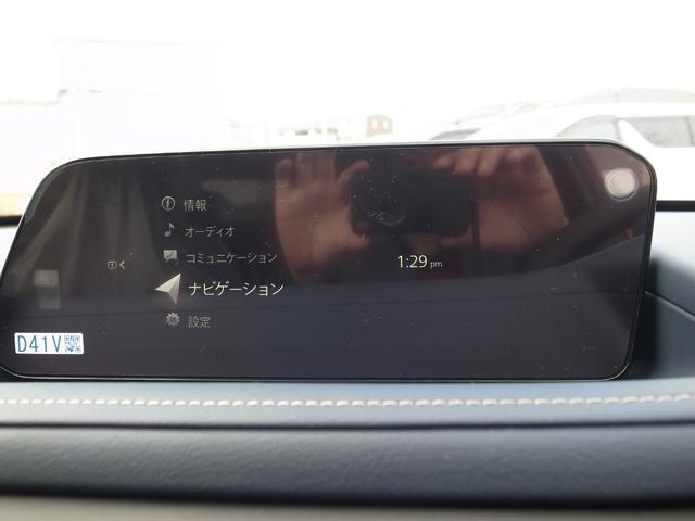 「マツダ」「CX-30」「SUV・クロカン」「埼玉県」の中古車3