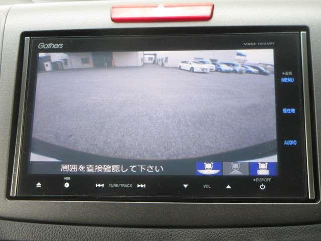 20G 純正メモリーナビRカメラ ETC(10枚目)